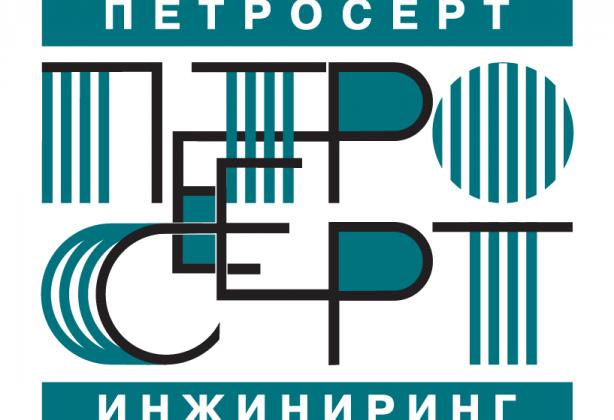 Аудит системы менеджмента качества АО «Равенство».